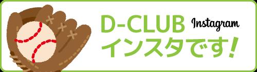 トヨタL&F札幌スタッフの草野球ブログ